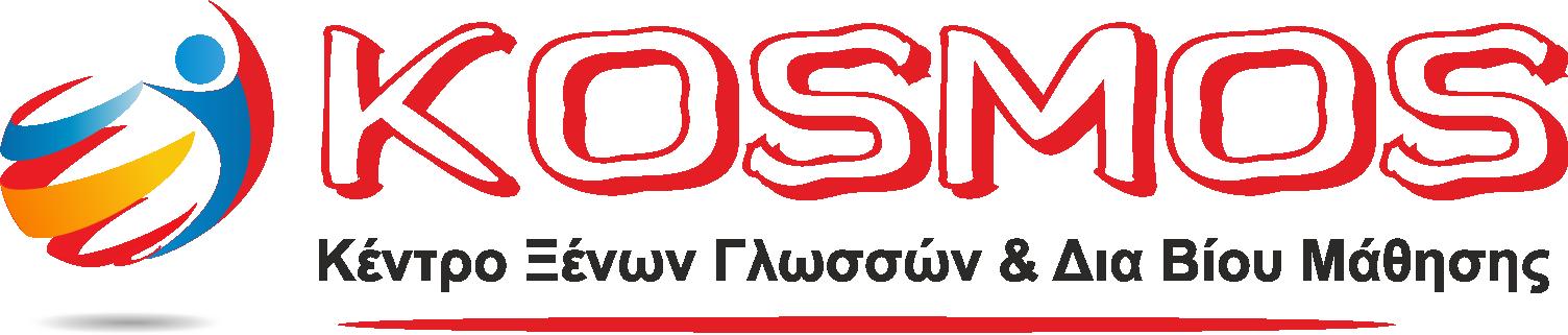 Κέντρο Ξένων Γλωσσών KOSMOS